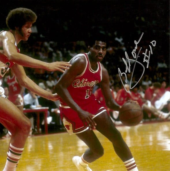 Retired Chicago Bulls player Bob Love